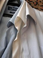 Отдается в дар Рубашки 52-54 рр