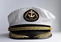 Отдается в дар Капитанская фуражка