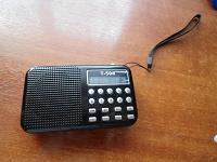 Отдается в дар Плеер-радио