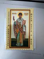 Отдается в дар Иконка ламинированая Св. Спиридон