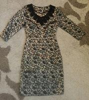 Отдается в дар Платье. 40 размер.
