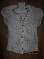 Отдается в дар Блуза летняя