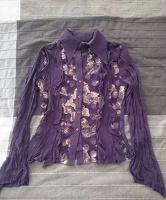 Отдается в дар Блузка нарядная