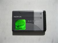 Отдается в дар Батарея от телефона Nokia