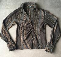 Отдается в дар Блузка-рубашка женская, р-р: S-M