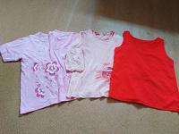 Отдается в дар Пакет одежды девочке