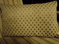 Отдается в дар Подушка диванная