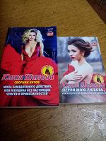 Отдается в дар Книги Юлии Шиловой