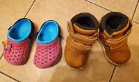 Отдается в дар Детская обувь на первые шаги
