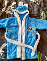 Отдается в дар Детская одежда 92 р