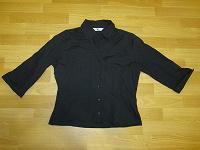 Отдается в дар Рубашка New look. 14 размер