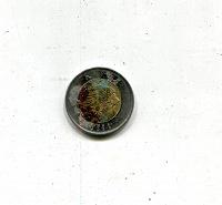 Отдается в дар 1 быр 2010 Эфиопия