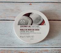 Отдается в дар Кокосовое масло (воск) для волос