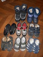 Отдается в дар Обувь на мальчика 29-30 р.