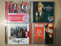 Отдается в дар Музыкальные диски (Чиж&Co, K-Maro, Bosson)