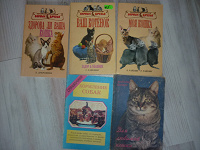 Отдается в дар Книги по уходу за кошками, собаками
