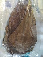 Отдается в дар Листья для аквариума