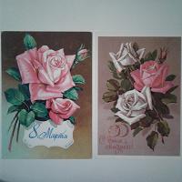 Отдается в дар Открытки с розами.