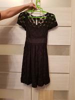 Отдается в дар Любимое платье, NAF-NAF, 42