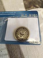 Отдается в дар Монета кошельковая.