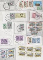 Отдается в дар марки — вырезки с конвертов