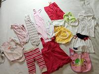 Отдается в дар Пакет одежды ( для дома) новорожденной