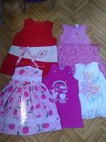 Отдается в дар Сарафаны и платья на 5-7 лет