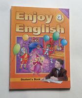 Отдается в дар Учебники и диски Биболетовой Enjoy English