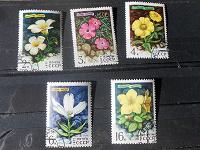 Отдается в дар Марки СССР 1977. Цветы гор Сибири