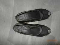 Отдается в дар туфельки с открытым носочком 37-38 р.