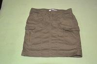 Отдается в дар Женские юбки 40-42 размер