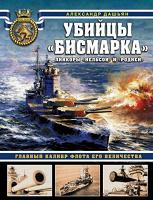 Отдается в дар Книги о военной технике