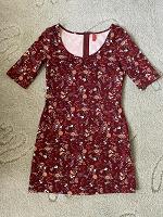 Отдается в дар Платье 44-46