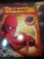 Отдается в дар Открытка с Человеком-пауком