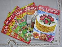 Отдается в дар Журналы с рецептами