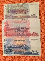 Отдается в дар Деньги Камбоджи