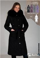 Отдается в дар Пальто зимнее 50 размер