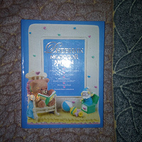 Отдается в дар Книга для молодой мамы