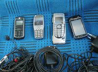 Отдается в дар Мобильные телефоны