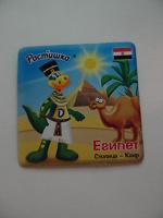 Отдается в дар Магнитик Ростишка-Египет