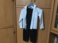 Отдается в дар Рубашка и брюки детские