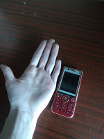 Отдается в дар Сотовый телефон