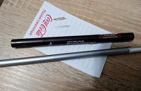 Отдается в дар 2 карандаша