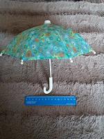 Отдается в дар Зонтик маленький.