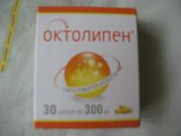 Отдается в дар октолипен (тиоктовая кислота)