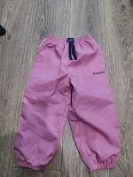 Отдается в дар штаны розовые