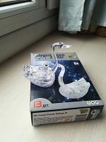 Отдается в дар 3D пазл Лебедь 6+