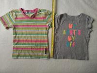 Отдается в дар Детские футболки