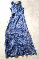 Отдается в дар Платье в пол 42-44