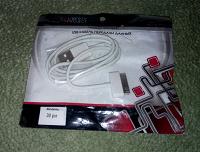 Отдается в дар USB кабель передачи данных